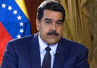 بازداشت یک جاسوس آمریکایی در ونزوئلا
