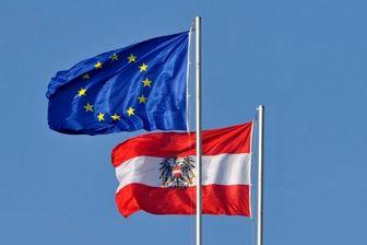 مخالفت اتریش با تشکیل ارتش اروپا