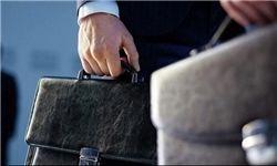 نحوه محاسبه ذخیره مرخصی کارکنان قرارداد معین تعیین شد