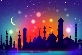 حکم روزه ماه مبارک رمضان هنگام شیوع بیماری کرونا چیست؟