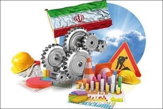 رشد 4.4 درصدی اقتصاد ایران نسبت به سال گذشته