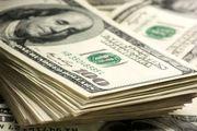 دلار چهارمین ارز گران جهان