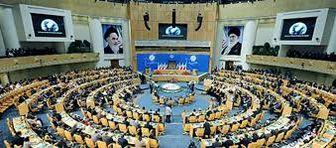 انتظار برای لمس نتایج کنفرانس تهران طی ماههای آینده