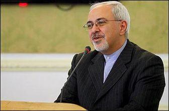 ظریف: غنی سازی از حقوق مسلم و اصولی ایران است