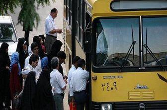 یارانه بلیت اتوبوس به حساب شهرداری آمد