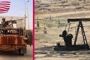 وزیر دفاع روسیه: آمریکا در حال دزدیدن نفت سوریه است
