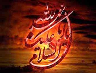 رستاخیز و قاتلان حسین بن علی(ع)