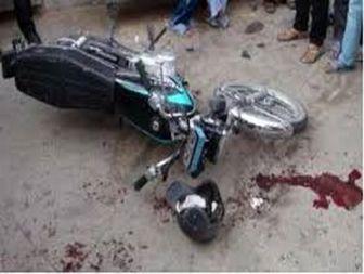 برخورد دو دستگاه موتورسیکلت منجر به فوت و زخمی شدن پنج نفر شد
