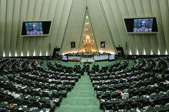 سفرا و هیاتهای خارجی وارد مجلس شدند