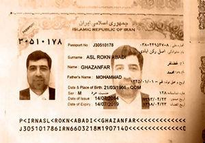 """فرستادن """" شاه ماهی اطلاعاتی ایران در لبنان """" به حج، عقلانی بود؟"""