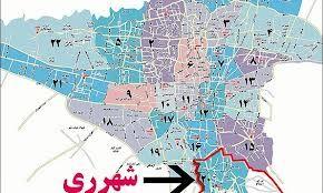 گزینه اصلی شهرداری ری مشخص شد