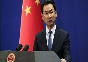واکنش چین به کاهش تعهدات برجامی ایران