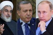 عزم ایران، روسیه و ترکیه برای مبارزه با تروریسم