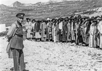 دیکتاتوری رضاخان به روایت اسناد آمریکا