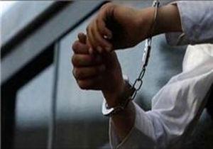 شناسایی و دستگیری سارقان طلافروشی اصفهان