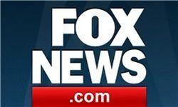گزارش فاکس نیوز درباره «پایگاه موشکی ایران در سوریه»
