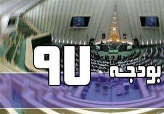 انحراف ۶۷ درصدی دولت از اجرای بودجه سال ۹۷