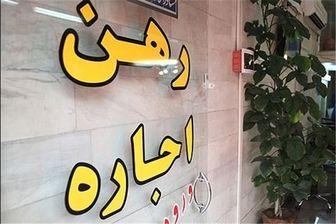 قیمت اجاره آپارتمان ۸۰ متری در تهران