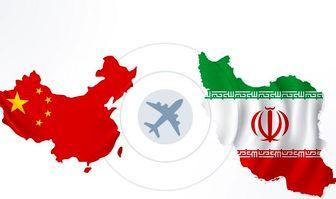 هیچیک از ایرانیان منتقل شده از چین، مبتلا به کرونا نیستند