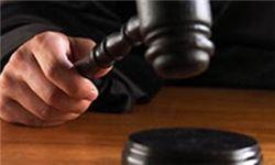 محاکمه مقصران حادثه مهدکودک اردبیل