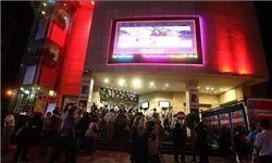آیا سینماها در چهارشنبه سوری باز هستند؟