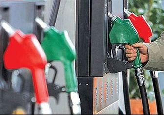 عرضه سراسری بنزین یورو ۴ بهانه گرانی بنزین می شود؟