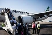 جزئیات فرود اضطراری پرواز مشهد به تهران