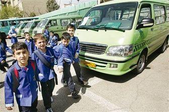 آغاز ثبت نام رانندگان سرویس مدارس از هفته آینده