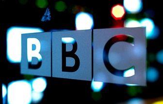 بی بی سی مرزهای تحریف را جابجا کرد/ فیلم