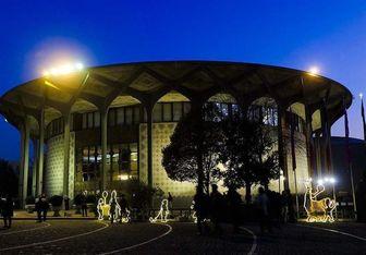برنامه تالارهای نمایشی تئاتر شهر در فروردین ماه 97