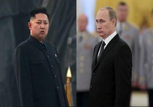 مسکو دعوت از رهبر کره شمالی برای سفر به روسیه را تایید کرد