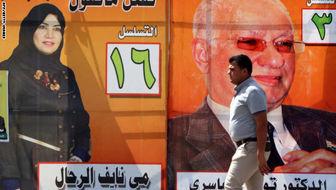 اولین انتخابات پساداعش در عراق