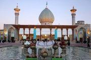 اسکان ضروری سیلزدگان در تمام اماکن مذهبی شیراز