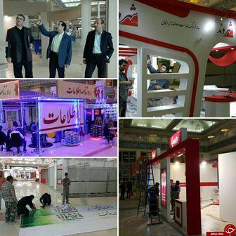 نمایشگاه مطبوعات ایران به بیست و دومین ایستگاه خود رسید