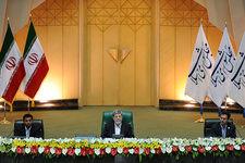 دومین جلسه علنی مجلس نهم آغاز شد