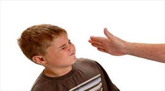 تاثیرهای تنبیه کردن کودکان
