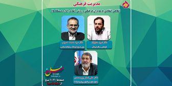 حسینی: فرهنگ در کشور ما اولویت ندارد/پورمحمدی: دولتمردان علاقهای به انتقاد ندارند