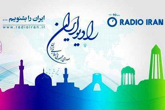 تغییر و اصلاحات در برنامههای «رادیو ایران»