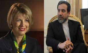مواضع ایران و آمریکا در مورد غنی سازی اورانیوم