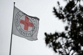 آغاز مجدد فعالیت های کمیته بین المللی صلیب سرخ در افغانستان