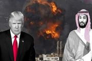 اقدامات دموکراتهای کنگره برای مخالفت با فروش بمب به عربستان