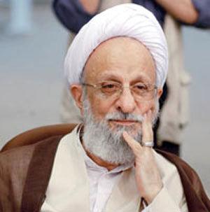 رمز حمله مجدد به علامه مصباح یزدی