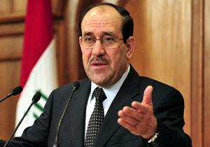 اراده تغییر مسالمت آمیز در عراق به پیروزی رسید