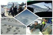 نجات جان 2 مادر و 2 بچه شیرخوار توسط اورژانس هوایی کرمانشاه