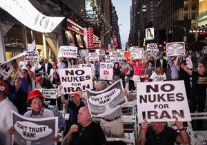 تظاهرات یهودیان مخالف و موافق توافق هسته ای