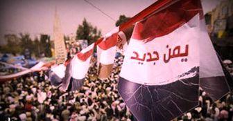 از رویا تا واقعیت طرح برون رفت یمن از بحران