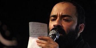 کلیپ صلح جهانی با صدای عبدالرضا هلالی به مناسبت نیمه شعبان+دانلود