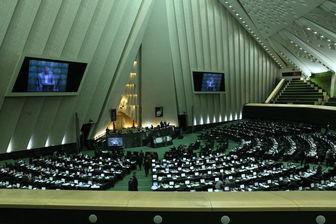 جمعآوری امضای موشکی در مجلس
