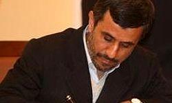 اظهارنظر احمدینژاد درباره گرانی مرغ درافطاری