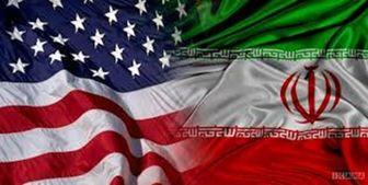 50 ژنرال و دیپلمات آمریکایی به ترامپ درباره ایران چه گفتند؟